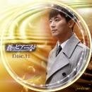 蒼のピアニストレーベル-11
