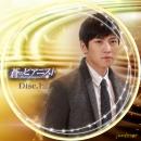 蒼のピアニストレーベル-12