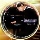 蒼のピアニストレーベル-15