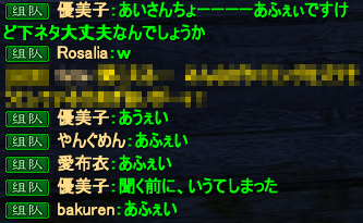 20130424_02.png