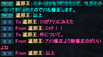 20130424_07.png
