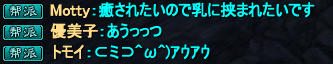 20130424_08.png