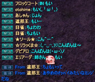 20130425_12.png