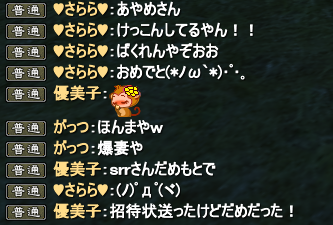 20130501_08.png