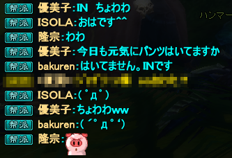 20130501_09.png