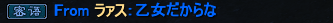 20130501_13.png