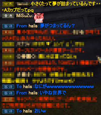 20130501_14.png