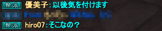 20130501_18.png