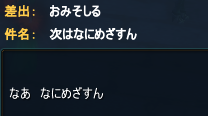 20130501_20.png