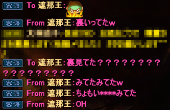 20130506_04.png