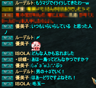 20130506_12.png