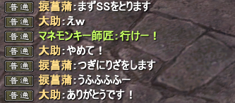 20130506_15.png
