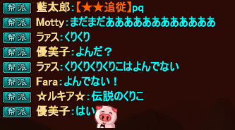 20130506_16.png