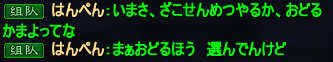 20130510_03.png