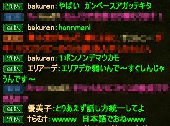 20130510_12.png