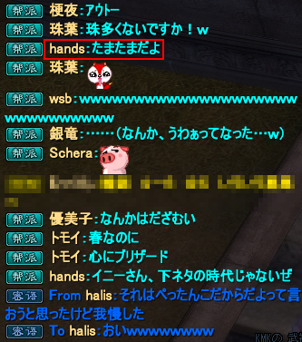 20130515_03.png