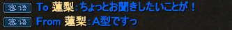 20130517_02.png
