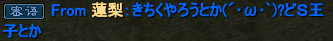 20130517_03.png