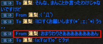 20130517_04.png