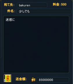 20130518_06.png