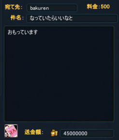 20130518_07.png