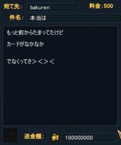 20130518_08.png