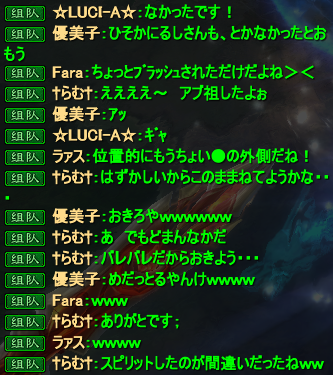 20130520_01.png
