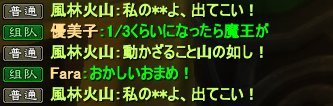 20130520_03.png