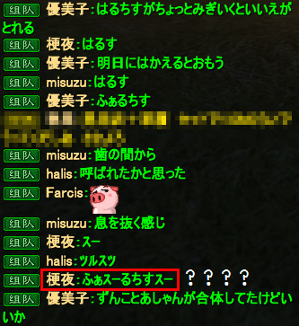20130520_06.png