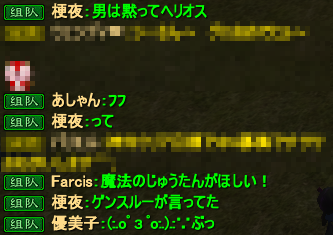 20130520_09.png