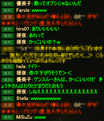 20130520_10.png