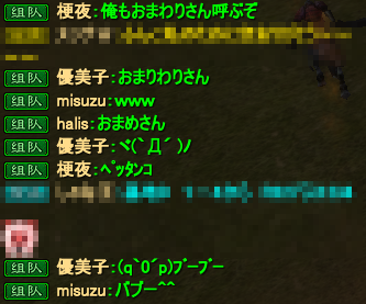 20130520_13.png