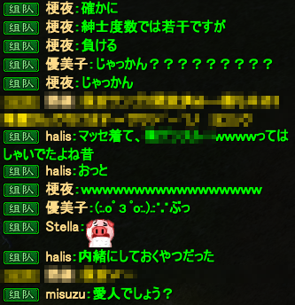 20130520_14.png
