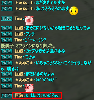 20130527_12.png