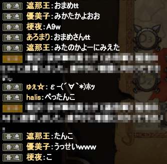 20130527_14.png