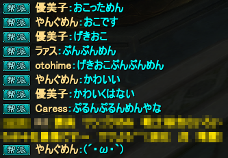 20130527_15.png