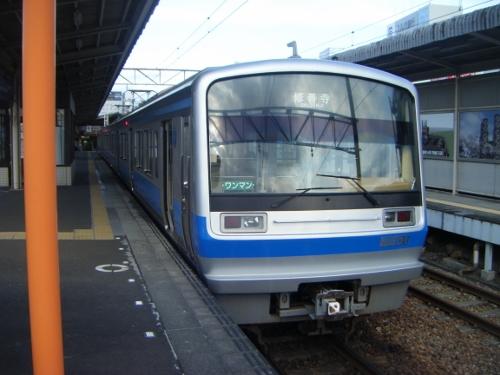 駿豆線7500