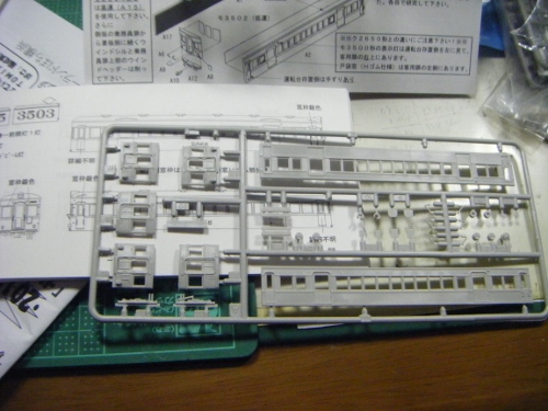 モ3503 ランナー付き