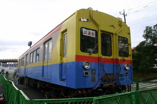 デヤ7200第二エンド