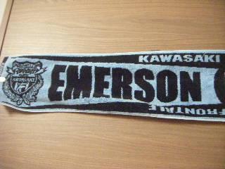 エメルソン