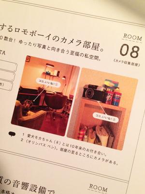 re雑誌の写真