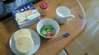 朝食 パート2