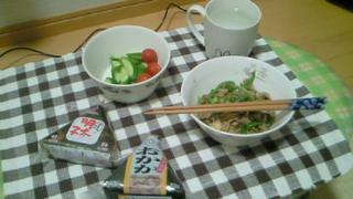夕食 パート1