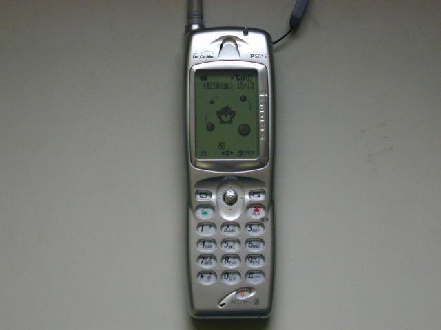 P501i