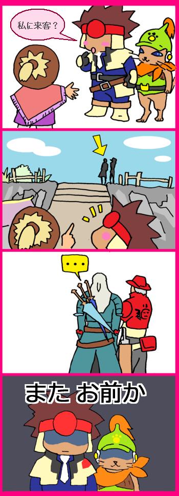 筆頭リーダー再び モンハン4 漫画
