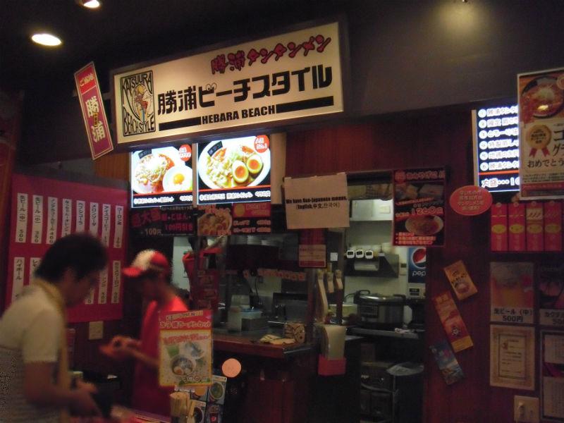 勝浦ビーチスタイル 外観 アクアシティ 麺祭り