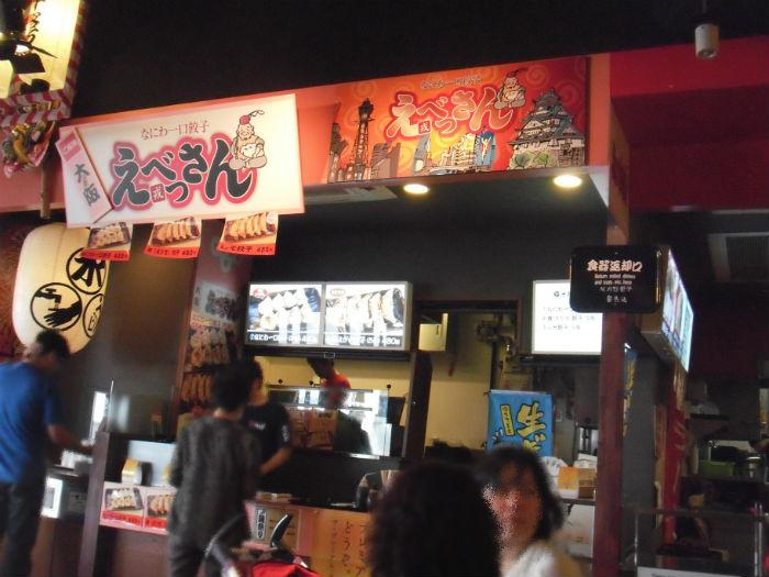 麺祭り アクアシティ イベント会場の様子3
