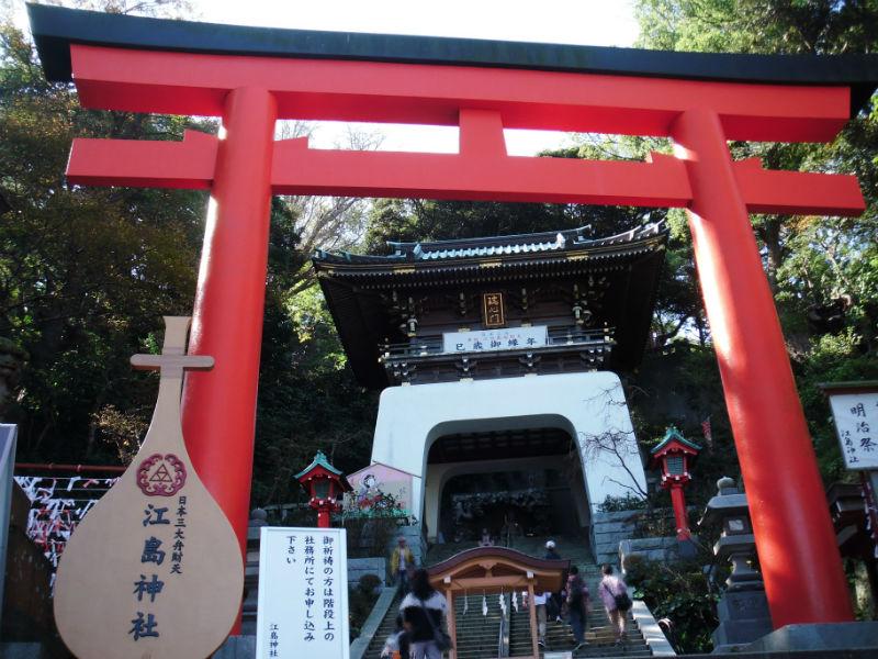 江ノ島神社 鳥居2