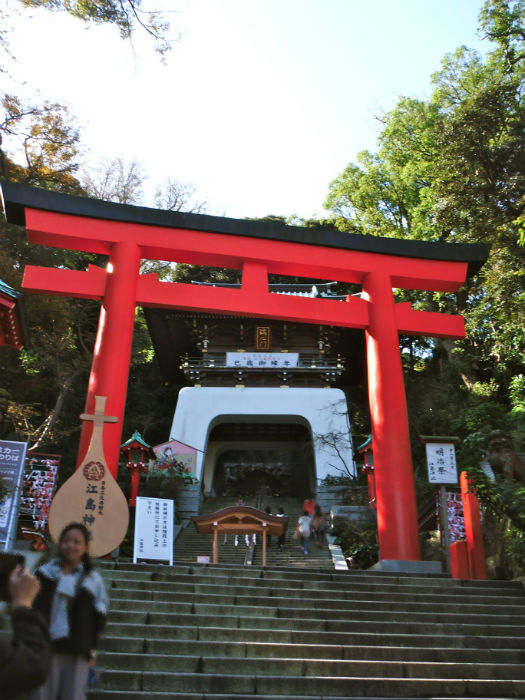 江島神社 鳥居1