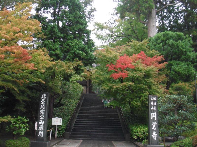 円覚寺 北条 石碑